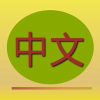 Chinese Text - Translate Safari's web page from Simplified Chinese into Traditional Chinese