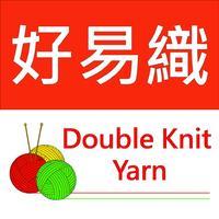 Double Knit Yarn