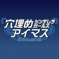 The Quiz for Idol Master~Cinderella Girls~