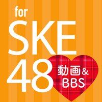 Best news for SKE48