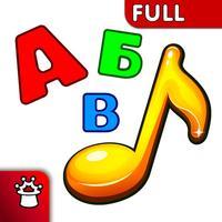 Азбука Песенки! FULL Развивающие игры для малышей