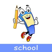 Kipin School