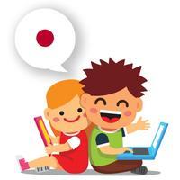 Baby Learn - JAPANESE