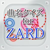 曲名 for ZARD ~穴埋めクイズ~