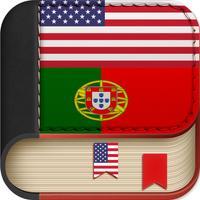 Offline Portuguese to English Language Dictionary translator / inglês - dicionário português