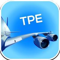 Taipei Taiwan Taoyuan TPE Airport. Flights, car rental, shuttle bus, taxi. Arrivals & Departures.