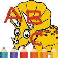Dinosaur Dragon Coloring Book v2