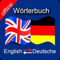 German to English & English to German Dictionary