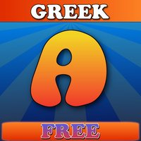 Anagrams Greek Edition Free - Twist Words