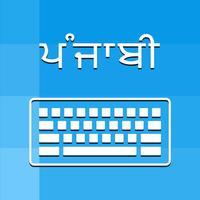 Punjabi Keyboard - Translator
