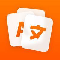 Reji – Vocabulary Builder App