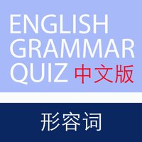 English Chinese Adjectives Grammar Quiz iPhone