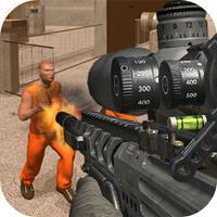 Shoot Prison Escape