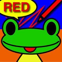 Colorea - Bilingual Preschool Coloring