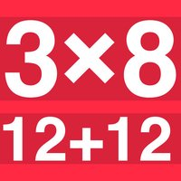 Addictive Brain Math Game - Add Sub Mul Div