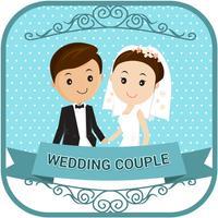 Wedding Invitation Card Maker