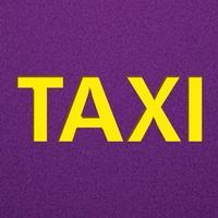 Такси Павлоград