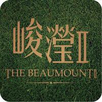 The Beaumount II