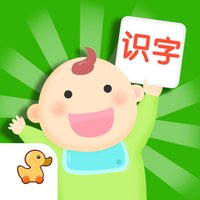 Baby Learn ChineseEnglishWords