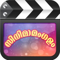 CinemaMangalam