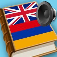 Armenian English dictionary, best translate tool