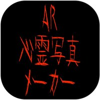 AR Ghost photo Maker