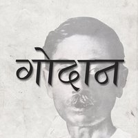 Godaan by Munshi Premchand