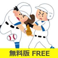 two people Baseball