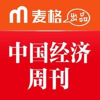 中国经济周刊杂志