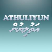 Athuliyun