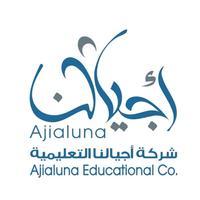 Ajialuna Schools - Classera