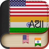 Offline Oriya to English Language Dictionary