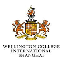 Wellington College Shanghai