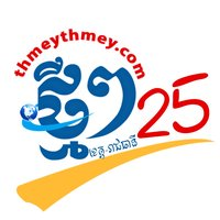 25 provinces news in Cambodia