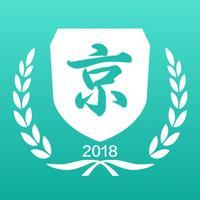 北京医院挂号-35家北京医院预约挂号