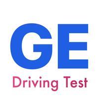 Georgian Car Driving License Theory Test - 2017