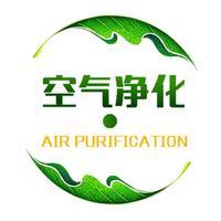 中国空气净化 - 我们,只为好空气!