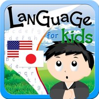 Japanese-English Language for Kids