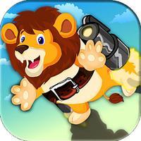 Cute Lion Adventure JetPack