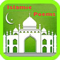 Madani Islamic Rhymes for kids