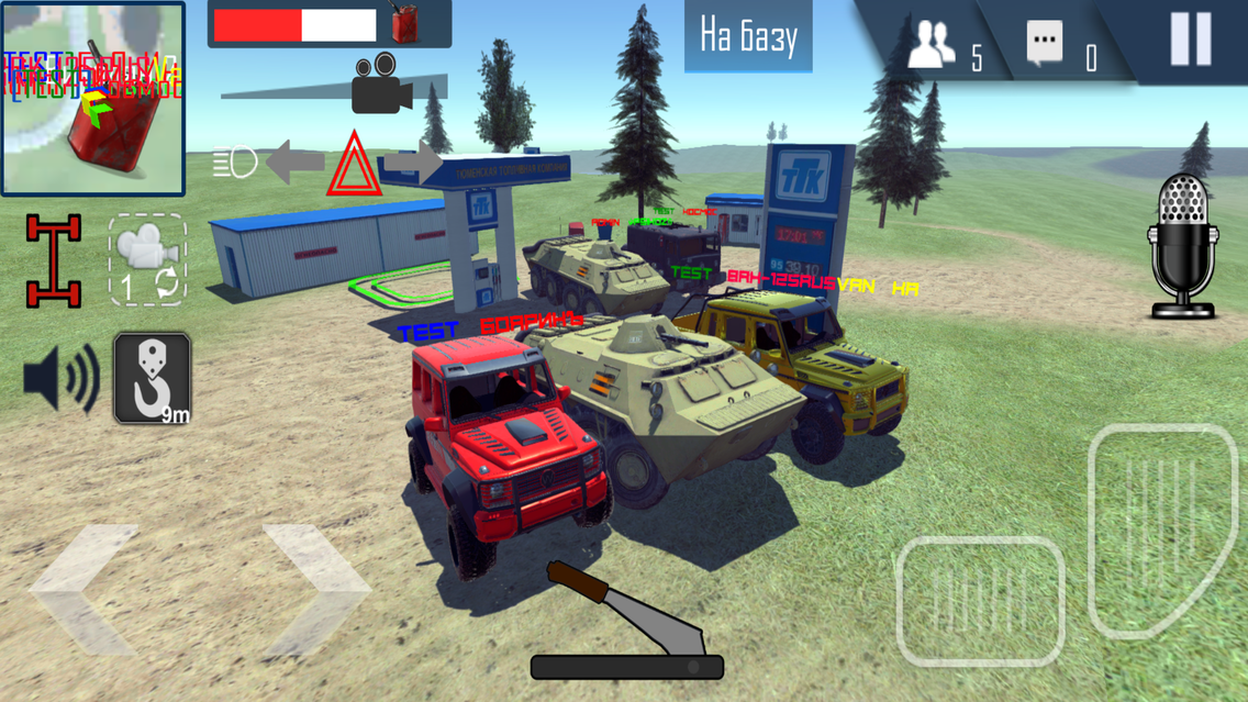 OffRoad Simulator Online App for iPhone - Free Download OffRoad