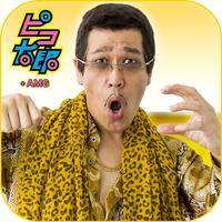【PIKO-TARO official】PPAP RUN! - Pen-Pineapple-Appl