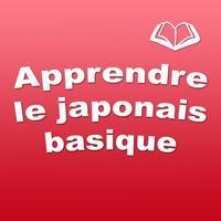 Apprendre le japonais basique