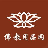 佛教用品网