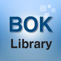 한국은행도서관