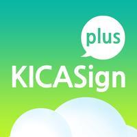 KICASignPlus