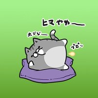Lyha The Brown Funny Cat Japanese Sticker Vol 2