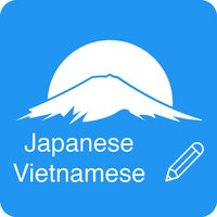 Nhật Việt