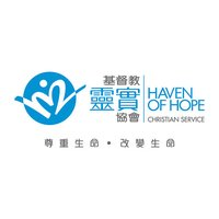 Haven of Hope e-Credential