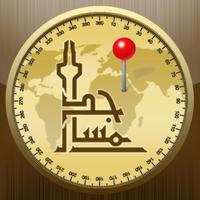 iSalam   Mosques Locator